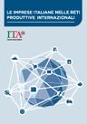 Rapporto sulle reti produttive internazionali